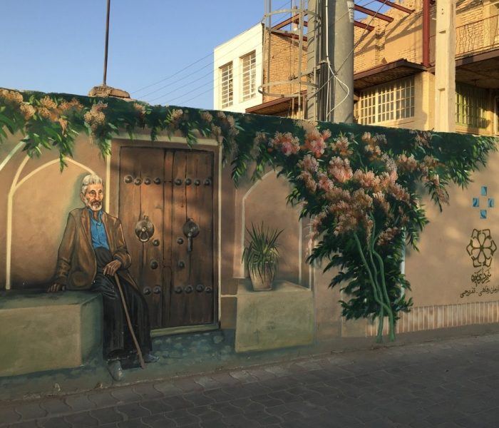 Street art in Yazd